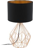 Прикроватная лампа Eglo Pedregal 1 95185 -