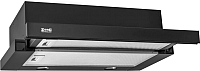 Вытяжка телескопическая Zorg Technology Kleo TL 700 (50, черный) -