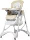 Стульчик для кормления Carrello Caramel CRL-9501/3 (Cream Beige) -