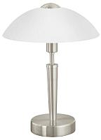 Прикроватная лампа Eglo 85104 (Solo 1) -