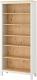 Стеллаж Ikea Хемнэс 504.134.99 -
