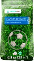 Семена газонной травы Greenlab Спортивный газон (0.8кг) -