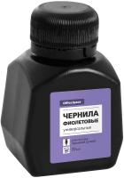Чернила для перьевой ручки OfficeSpace Чф-6569 (70мл, фиолетовый) -