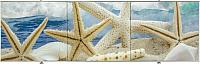 Экран для ванны Comfort Alumin Морская звезда 3D 150x50 -