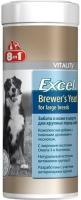 Кормовая добавка для животных 8in1 Excel Brewers Yeast / 109525/660470 (80таб) -