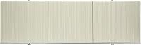 Экран для ванны Comfort Alumin Джинс темно-бежевый 170 -