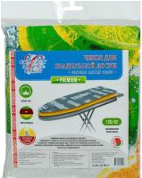 Чехол для гладильной доски Comfort Alumin С подложкой 120x42cм -