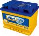 Автомобильный аккумулятор AKOM 6СТ-65 Рус+EFB L+ (65 А/ч) -