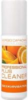 Обезжириватель для ногтей Giorgio Capachini С экстрактом апельсина (100мл) -