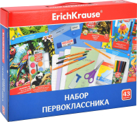 Набор школьника Erich Krause 45413 -