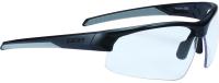 Очки солнцезащитные BBB Impress / BSG-60D (матовый черный/прозрачные линзы) -