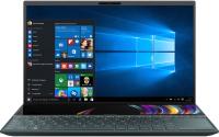 Ноутбук Asus ZenBook UX481FA-HJ077R -