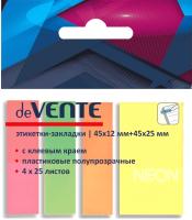 Стикеры канцелярские deVente 2011308 -