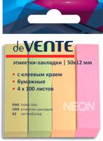 Стикеры канцелярские deVente 2011301 -
