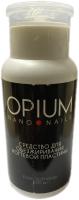 Обезжириватель для ногтей Opium 200мл -