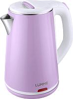 Электрочайник Lumme LU-156 (лиловый аметист) -