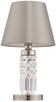 Прикроватная лампа Maytoni Krona MOD076TL-01N -