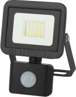 Прожектор ЭРА Eco LPR-041-2-65K-020 / Б0043585 -