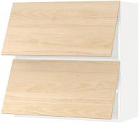 Шкаф навесной для кухни Ikea Метод 692.185.77 -