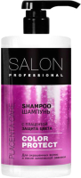 Шампунь для волос Salon Professional Защита цвета с плацентой (1л) -