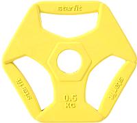 Диск для штанги Starfit BB-205 (0.5кг, желтый) -