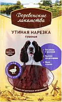 Лакомство для собак Деревенские лакомства Утиная нарезка сушеная (90г) -