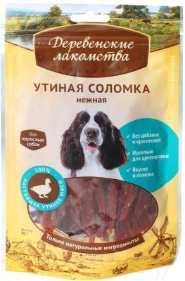 Лакомство для собак Деревенские лакомства Утиная соломка нежная (90г)