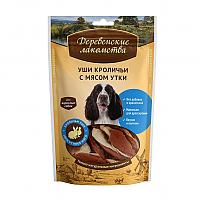 Лакомство для собак Деревенские лакомства Уши кроличьи с мясом утки (90г) -