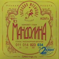 Струны для мандолины Господин Музыкант M26Fx -