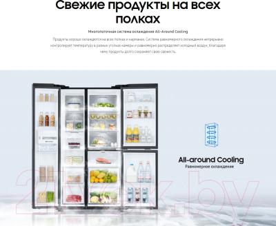 Холодильник с морозильником Samsung RS62R50311L/WT