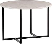 Журнальный столик Loftyhome Саутфилд 8 / ST020815 (дуб беленый) -