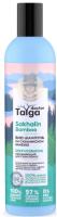 Шампунь для волос Natura Siberica Doctor Taiga био увлажняющий для сухих волос (400мл) -