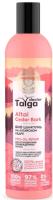 Шампунь для волос Natura Siberica Doctor Taiga био восстановление поврежденных волос (400мл) -