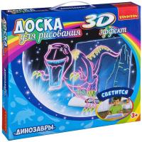 Набор для творчества Bondibon Доска для рисования с 3D. Динозавры / ВВ3114 -