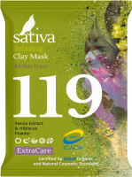 Маска для лица сухая Sativa №119 минеральная расслабляющая -
