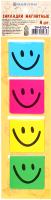 Набор закладок Darvish Улыбка магнитные / DV-6702-4 (4шт) -