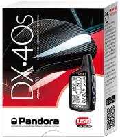 Автосигнализация Pandora DX 40 S -