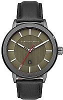 Часы наручные мужские Armani Exchange AX1473 -