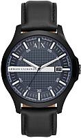 Часы наручные мужские Armani Exchange AX2411 -