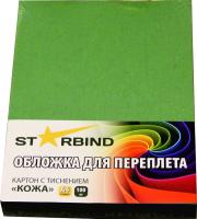 Обложки для переплета Starbind A3 кожа / CCA3Gr230SB (100шт, зеленый) -