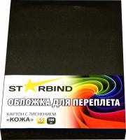 Обложки для переплета Starbind A3 кожа / CCLA3Bk230 (100шт, черный) -