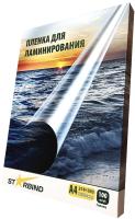 Пленка для ламинирования Starbind 216x303 125мкм / PL216303G125SB (глянец) -