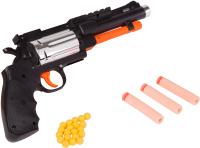 Пистолет игрушечный Bondibon Пушки-игрушки / ВВ2732 -