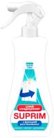 Средство для глажки белья Suprim С функцией глажения (400мл) -