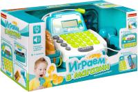 Касса игрушечная Bondibon Играем в магазин / ВВ4126 -