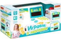 Касса игрушечная Bondibon Играем в магазин / ВВ4127 -