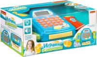 Касса игрушечная Bondibon Играем в магазин / ВВ4128 -