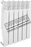 Радиатор биметаллический Valfex Simple 500 (10 секций) -