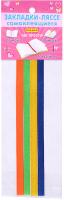 Закладка для книг Проф-Пресс Яркие краски / 3-10-0003 -