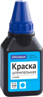 Краска штемпельная OfficeSpace ШКс-9221 (50мл, синий) -